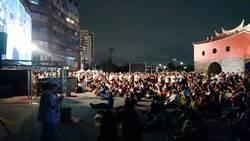選前最後星期天 柯文哲北門造勢晚會逾1.5萬人