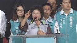 高雄》吳敦義道歉後20小時 陳菊回應:我不是大母豬 是台灣人女兒