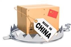 美國有這麼怕中國嗎? 美媒:都是為爭取預算