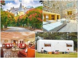 ITF國際旅展周五登場 飯店優惠戰開打