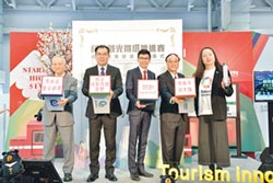 科技觀光競賽 打造旅遊新服務