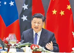 中美角力大陸堅定-習反擊彭斯 不迎合美改體制