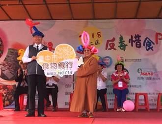 中市愛心食物銀行第14家聯盟店 台灣陽光婦女協會響應照顧弱勢