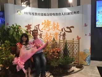 王金香老師用心陪伴慢飛天使  獲教育大獎