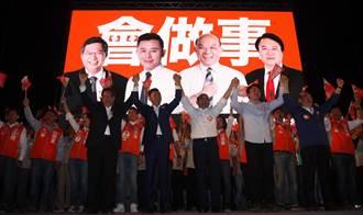 「會做事連線」4位市長候選人竹市首合體  萬人擠爆會場
