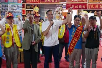 新北市長朱立倫為無黨籍議員候選人蘇泓欽打氣 呼籲選民支持凍蒜