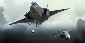 挪威NSM導彈加持 美F-35成「反艦殺手」