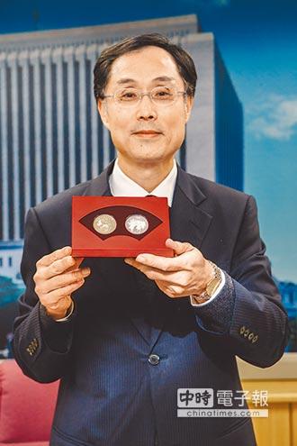 中央銀行發行局局長施遵驊 置身錢堆中的山東人