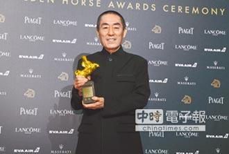 張藝謀從影40年 首奪導演獎