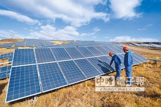 觀察者網》「能源危機」言過其實,中國如何展現「全球綠色領導力」?(塗建軍)