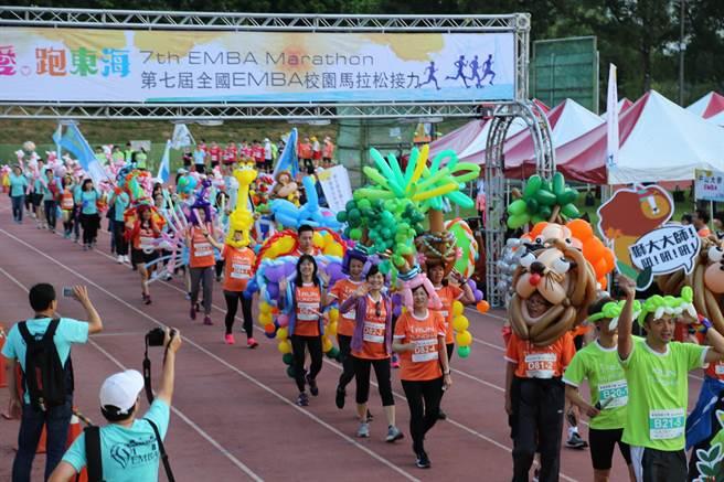 「2018第七屆全國EMBA校園馬拉松接力賽」,今日在東海大學熱血登場!(圖/東海)