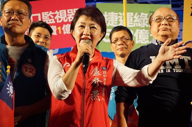盧秀燕回到故鄉造勢,表示「這是我的家,在座各位都是我的家人。」(王文吉攝)