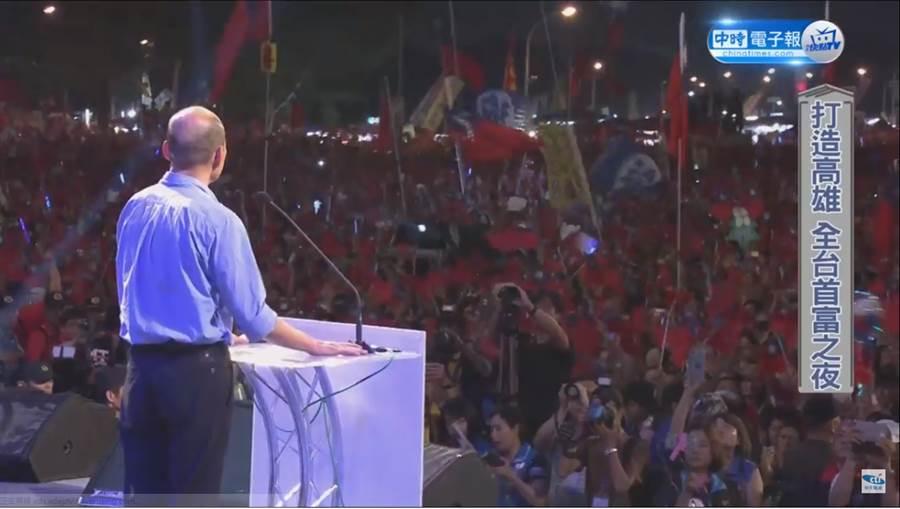 國民黨高雄市長候選人韓國瑜昨舉辦10萬人大造勢。(圖/中天新聞Youtube)