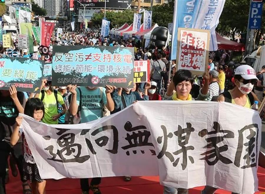 1118台中反空汙大遊行,18日登場,上千民眾手舉各式標語、道具等,要求政府儘速改善空汙問題。(黃國峰攝)