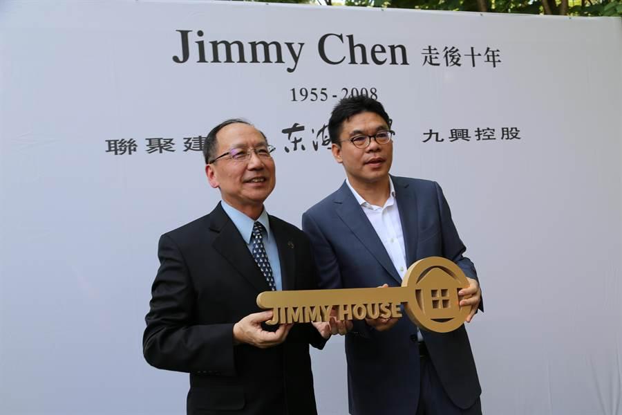 聯聚建設董事長江韋侖(右)今日代表捐贈「Jimmy House」給東海大學校長王茂駿。(圖/曾麗芳)