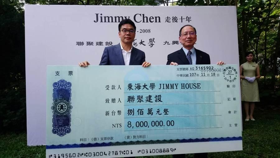 聯聚建設董事長江韋侖(左)今日代表捐贈800萬元給東海大學校長王茂駿。(圖/曾麗芳)