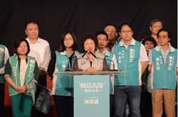 高雄》陳菊激出藍綠對決 選戰會有那些變數?