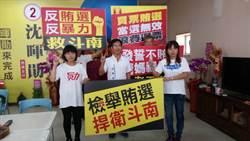 雲林》受賄選流言所苦候選人邀對手向媽祖宣誓沒買票
