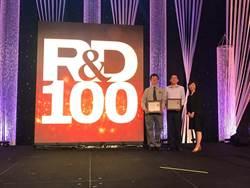 資策會兩技術國際發光!獲美國R&D全球百大科技研發獎