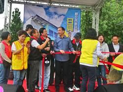 新店日興市民活動中心啟用  嘉惠3萬8000名市民