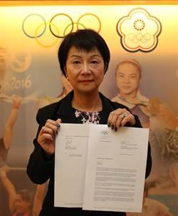 公投之後… 中華奧會25日開會討論後續