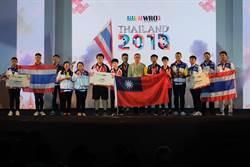 世界機器人大賽落幕 台選手勇奪五面獎牌