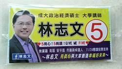 台南》空汙嚴重 議員候選人建議教室添購空氣清淨機