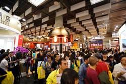 國際旅展周五開幕 香格里拉推37折餐券