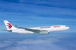 東航即將新開上海—倫敦蓋威克航線 早鳥票9千元起