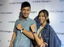 Fitbit Charge 3在台上市 連續7天監測心率睡眠夠給力