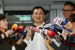 台北》挺柯惹姚文智不開心 陳景峻:民進黨不會開除優秀忠貞的黨員