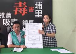 南投》綠營質疑埔里鎮長候選人吳國昌前科 藍營強調看現在未來