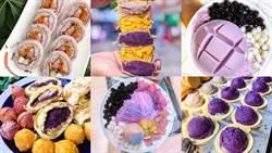 連壽司都被芋泥攻陷!北、中、南5家「紫一片」的神秘美食特搜