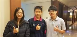 高中數理資訊科競賽 二信學子晉級全國賽