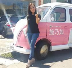 新竹》網紅票選正妹候選人 冠軍施乃如擁殺手級笑容