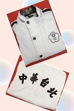 奧運射擊四朝元老:即使是「中華台北」 代表國家的激動從未改變