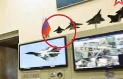 俄國意外透露6代戰機外型 代號「鴿子」