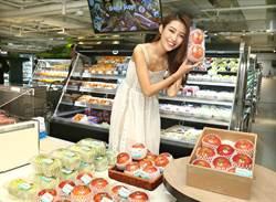 微風南京新開超市 22日周慶買一送一起
