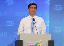 陳其邁結論:韓國瑜別嘲笑高雄又老又窮 拚第4年0債務
