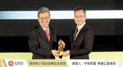 慶鴻機電 獲台灣精品金質獎最高榮耀
