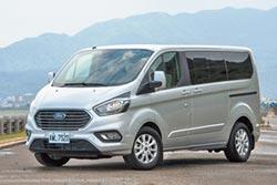 Ford Tourneo Custom 平價奢華乘坐舒適