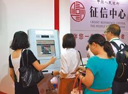 周小川示警 科技金融發展扭曲
