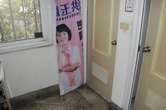 台南》折毀10支議員候選人洪玉鳳旗幟 男遭逮稱看了厭煩