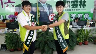 雲林》候選人羅仕真、李建昇女兒相似度9成 拜票被認錯