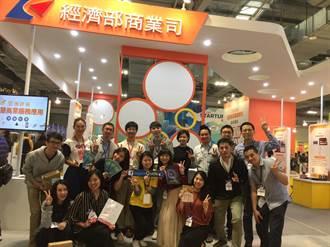 2018年MeetTaipei「智慧商業服務新創主題專區」,見證10家智慧商業新創的嶄新創意