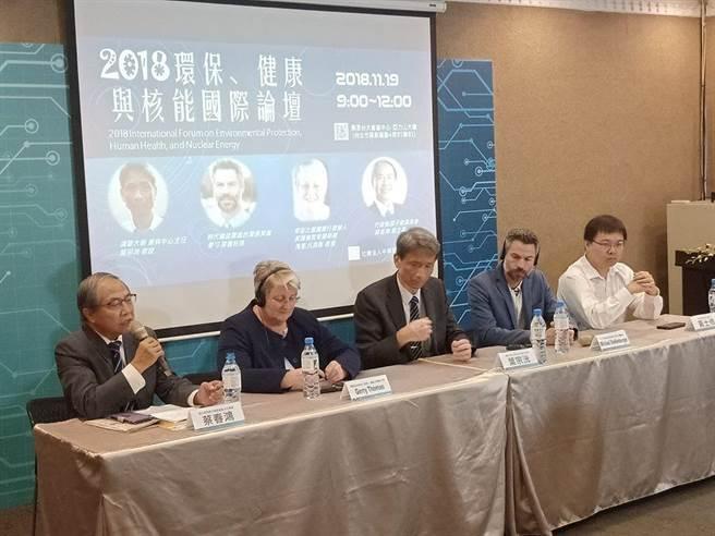 中華民國核能學會舉辦的「2018環保、健康與核能國際論壇」。(江飛宇攝)