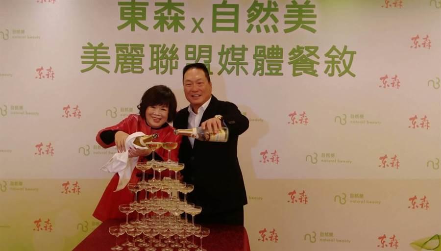 東森集團總經理王令麟(右)與自然美創辦人蔡燕萍(左)一起倒香檳慶賀結成策略聯盟。圖:張佩芬