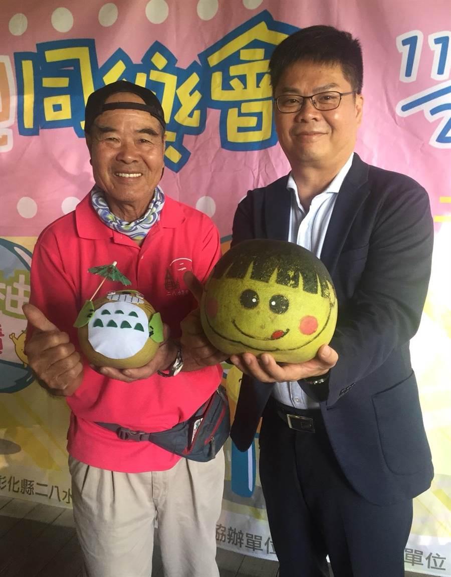 二八水觀光商圈發展協會理事長劉炳賀(左)與彰化縣政府參議林裕修,歡迎遊客到二水參加「柚見同樂會」活動。(圖/曾麗芳)