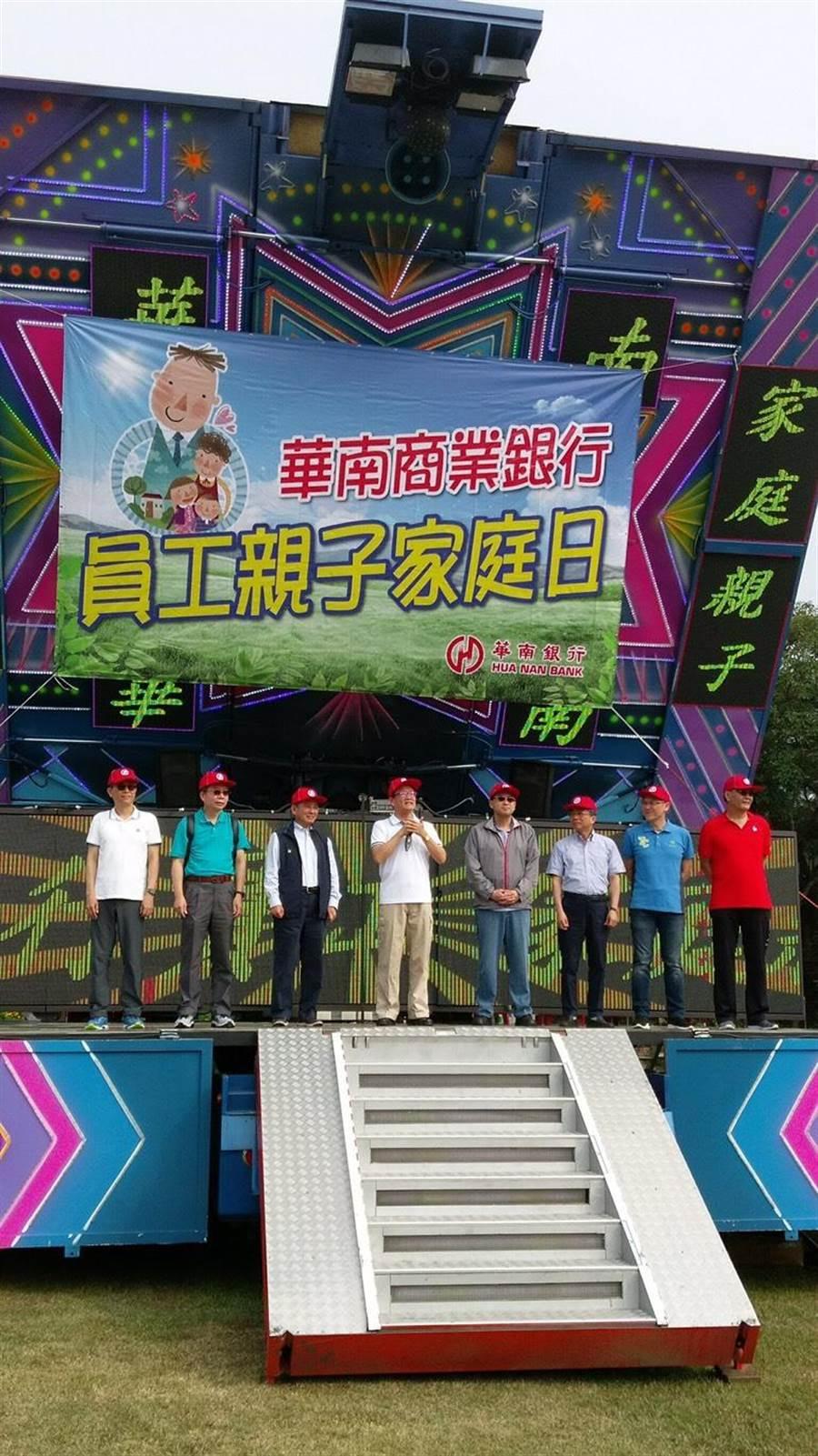 華南銀行於台南南元農場舉辦「員工親子家庭日」。  圖/華南銀行提供