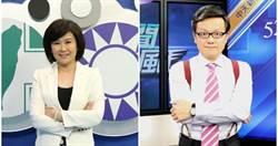 選前超級星期六 韓國瑜小贏華神